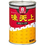 リケン がらスープ 味天上 4号缶 450g