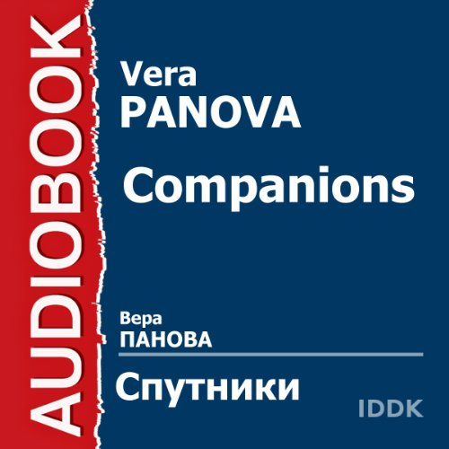 Companions [Russian Edition]                   De :                                                                                                                                 Vera Pannova                               Lu par :                                                                                                                                 Vsevolod Yakut,                                                                                        Fedor Korchagin,                                                                                        Semen Gushansky,                   and others                 Durée : 1 h et 35 min     Pas de notations     Global 0,0
