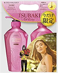 The 10 Best Shiseido Shampoo And Conditioner Sets