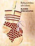 Babysocken stricken: Blanko Strickmusterheft, Strickpapier für Ihre Babysöckchen