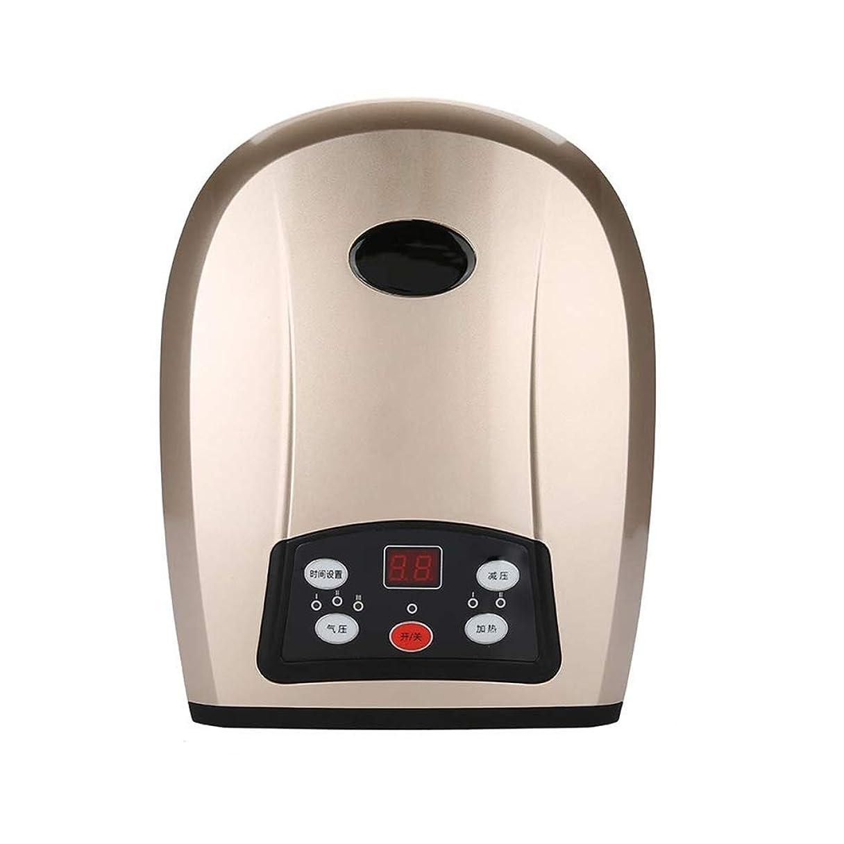 ハンドマッサージャー ヒーター機能搭載 手 ハンド マッサージ機 振動 ハンドケア ハンドリフレ 指を1本ずつ包む型 ハンディマッサージャー 男女兼用