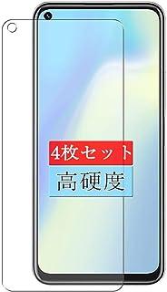 4枚 Sukix フィルム 、 vivo Y70s 向けの 液晶保護フィルム 保護フィルム シート シール(非 ガラスフィルム 強化ガラス ガラス ) 修繕版