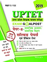 Wiley's UPTET Exam Goalpost Paper II, Social Studies/Social Science, Solved Papers and Practice Test