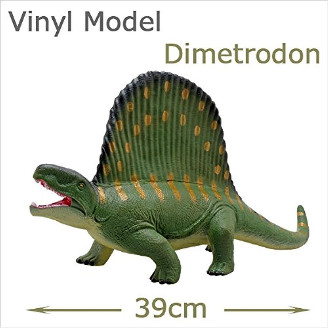 織る回復口述するFAVORITE(フェバリット) 古生物フィギュア ビニールモデル ディメトロドン