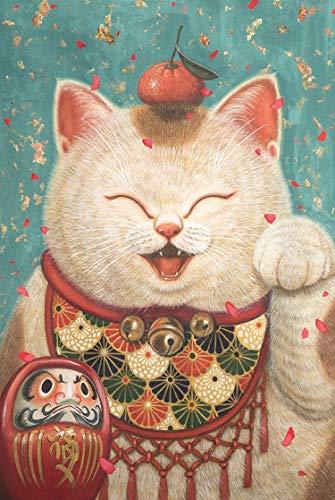 WLH- Houten puzzel 300/500/1000 stukjes van de puzzel Grote Super Moeilijk Toy Lucky Cat Adult Decompressie Children's (Size : 1000pc)