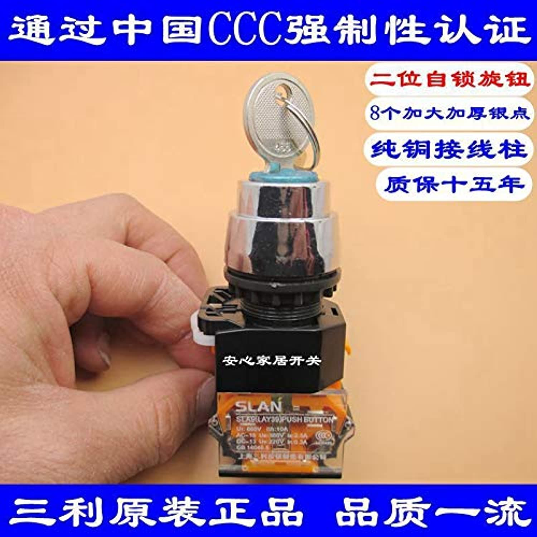 Three Benefit Original Binding Quality Goods SLA9B11Y21 Bring Key Knob Switch 2 Position Choice Button Switch Since Lock
