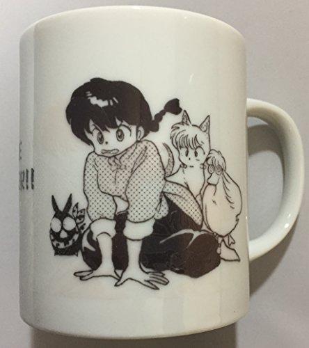 らんま1/2 呪泉郷の呪いマグカップの拡大画像
