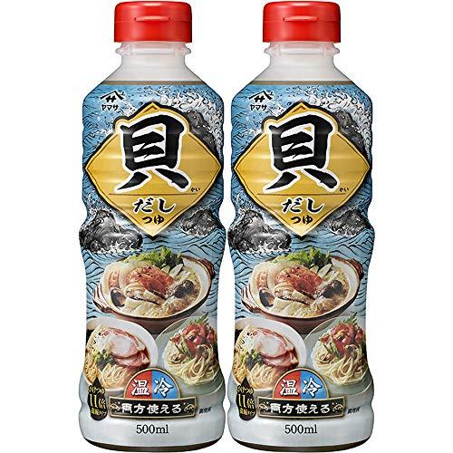 ヤマサ 貝だしつゆ(業務用濃縮) 500ml ×2個