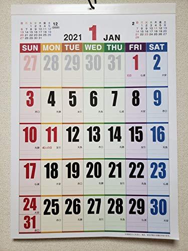 B3 壁掛けカレンダー カラーベース 特大文字