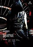 KOICHI DOMOTO LIVE TOUR 2015 Spiral[DVD]