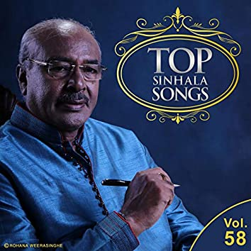 Top Sinhala Songs, Vol. 58