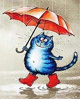 DIY 5 D大人子供ダイヤモンド絵画セット、傘をさす猫ダイヤモンド刺繍クリスタルストーン貼り絵芸術30x40cm