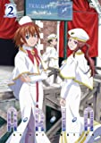ARIA The ORIGINATION Navigation.2[DVD]