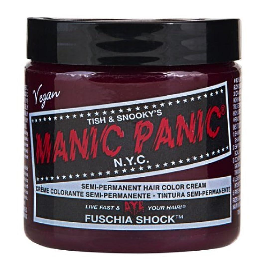 アプライアンス彫るスポーツマニックパニック MANIC PANIC ヘアカラー 118mlフューシャショック ヘアーカラー