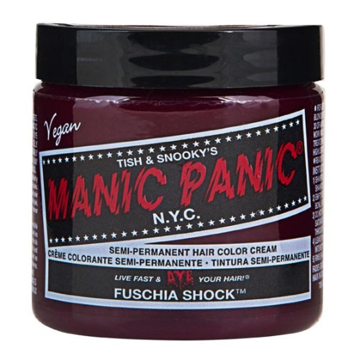 滝発表するインポートマニックパニック MANIC PANIC ヘアカラー 118mlフューシャショック ヘアーカラー