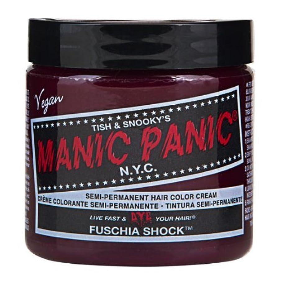 チロ環境森マニックパニック MANIC PANIC ヘアカラー 118mlフューシャショック ヘアーカラー