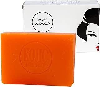 KOJIE SAN SOAP, ALL VARIANTS, (SKIN LIGHTENING SOAP 135GRAMS) by Kojie San
