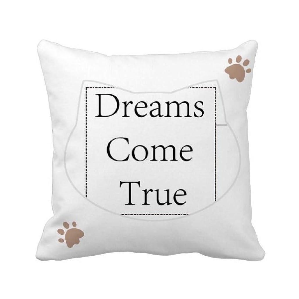 わなリボンたまに夢の本当のインスピレーションを与える引用来 枕カバーを放り投げる猫広場 50cm x 50cm