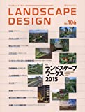 LANDSCAPE DESIGN No.106 ランドスケープワークス 2015 (ランドスケープ デザイン) 2016年 1月号 [雑誌]