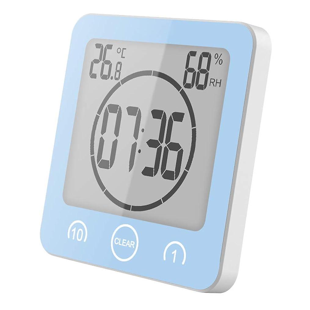 性格意識日付Sunsbell シャワー壁時計 防水 デジタル温度湿度表示 吸盤付き タッチスクリーンタイマー キッチン バスルーム用 ブルー 15185551385485