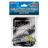 Yugioh Card Sleeves DM Black Ver.2