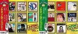J-POP ゴールデン ヒッツ CD2枚組(収納ケース付)セット