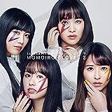 【メーカー特典あり】 MOMOIRO CLOVER Z LP盤(初回限定生産)(メーカー特典:レコードバッグ付き) [Analog]
