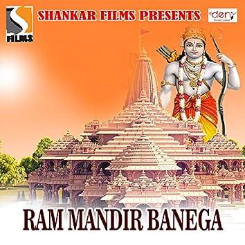 Ram Mandir Banega