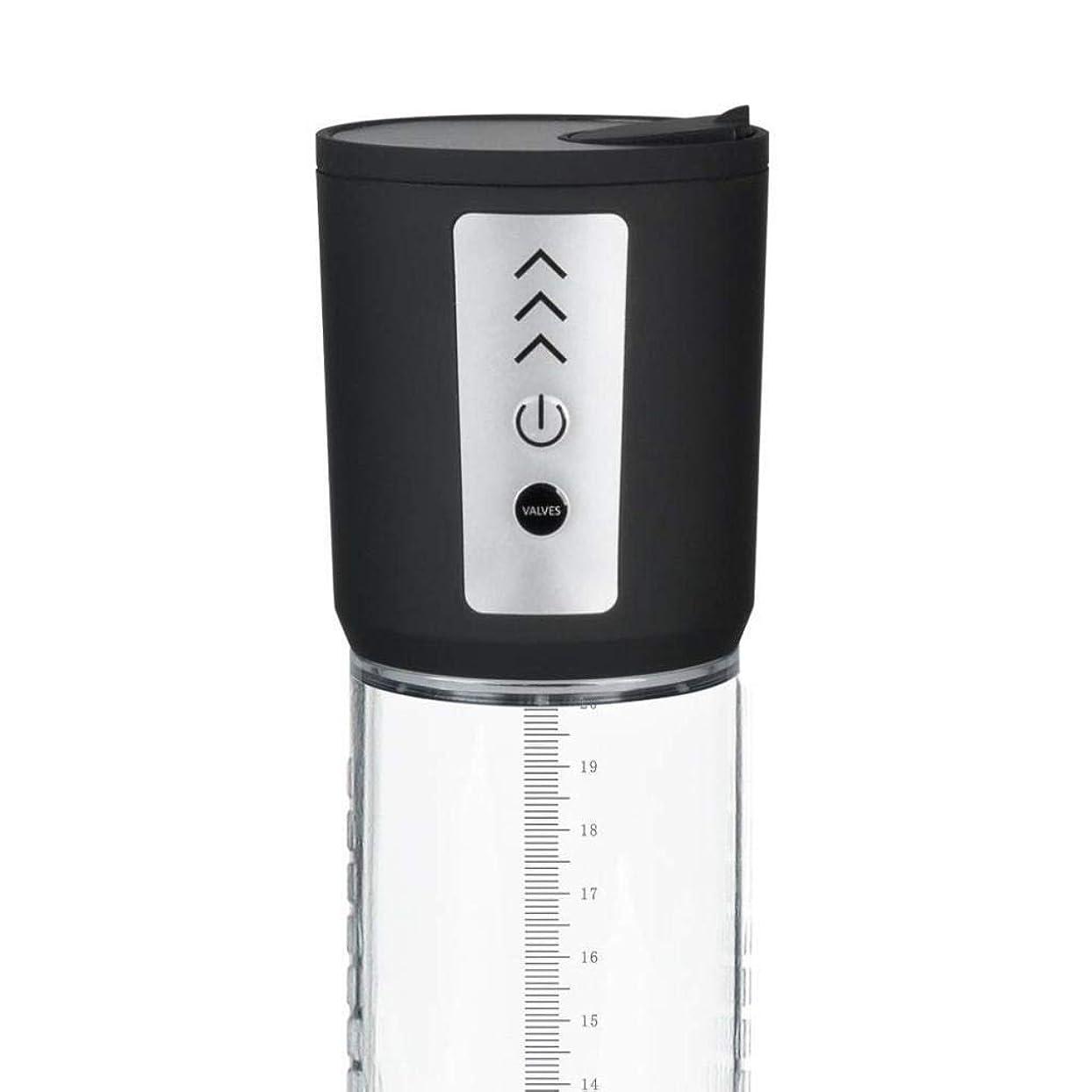 強います簡潔な荒らすBYBGLAアメージングハッピー Pǔ-MP-Eのn-largement男性のペニス空気圧機器エンハンサーおもちゃ自動用Vacuu-MPǔ-MP Enha ^ ncerペニスエクササイズE-N-エクステンダー あなたの最良の選択
