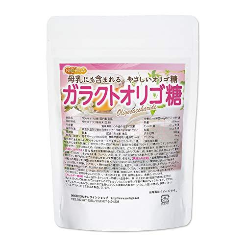 ガラクトオリゴ糖 200g(国内製造品)母乳にも含まれる やさしいオリゴ糖 [01] NICHIGA(ニチガ)