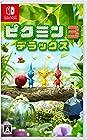 ピクミン3 デラックス -Switch (【Amazon.co.jp限定】オリジナル巾着 同梱)