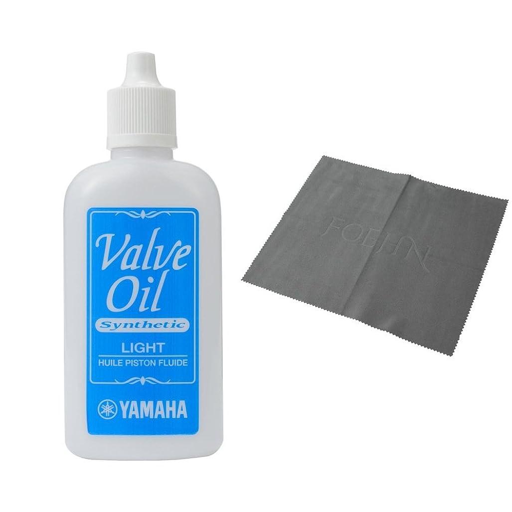 酸素ギャロップ喉頭YAMAHA VOL2 バルブオイル ライト FOEHN FGC2429 Light Gray ケアクロス メンテナンスセット