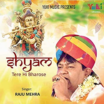 Shyam Tere Hi Bharose