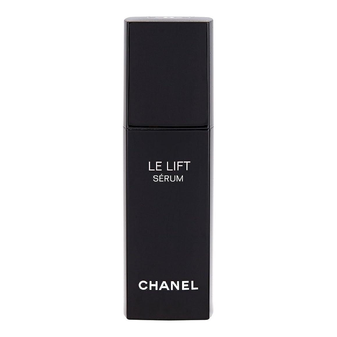 空虚オーガニック取り替えるシャネル(CHANEL) LE L セラム 50ml (美容液)[並行輸入品]