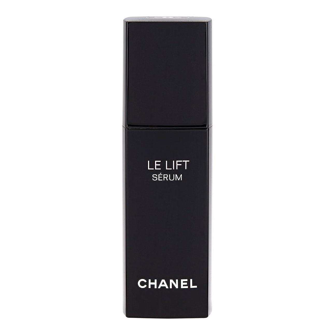 発見分類少なくともシャネル(CHANEL) LE L セラム 50ml (美容液)[並行輸入品]