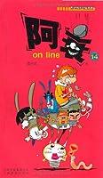 阿衰on line 14