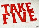 TAKE FIVE~俺たちは愛を盗めるか~ DVD-BOX[DVD]