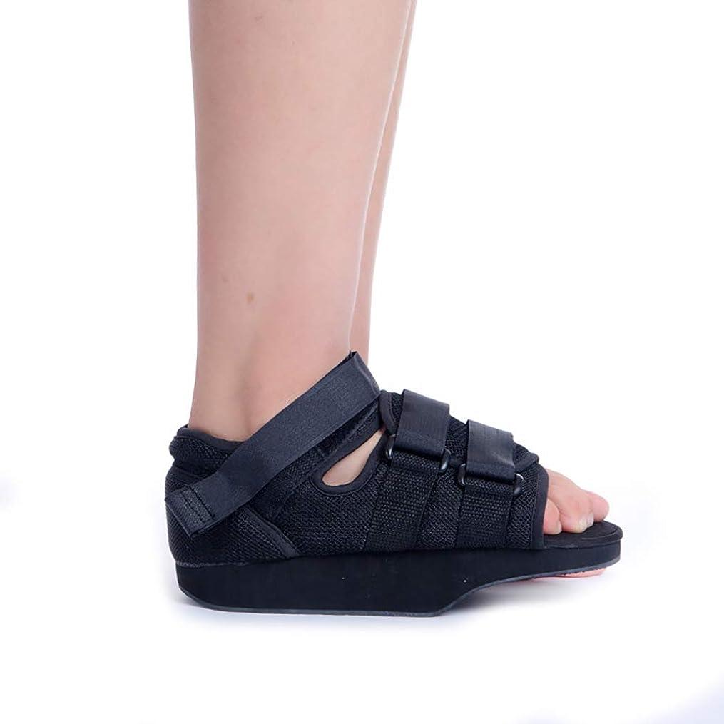 見ましたタンパク質余暇前足部圧力軽減靴黒靴前足部骨折固定固定通気性靴前足部骨折