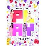 """【メーカー特典あり】「PLAY!」 LIVE DVD(""""スマホ de PLAY!"""" アクリルスマホキーホルダー付き)"""
