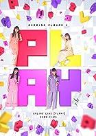 [メーカー特典あり]「PLAY!」 LIVE DVD(内容未定付き)