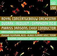 Dvorak: Requiem / Symphony No 8 by Stoyanova (2010-05-11)