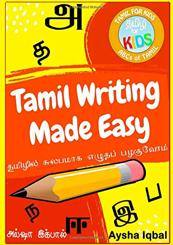 Tamil Writing Made Easy