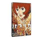 Paprika Anime Movie 2 Vintage art Canvas Poster Bedroom Decor Sports Landscape Office Room Decor DONGDA Poster Gift Frame:12×18inch(30×45cm)