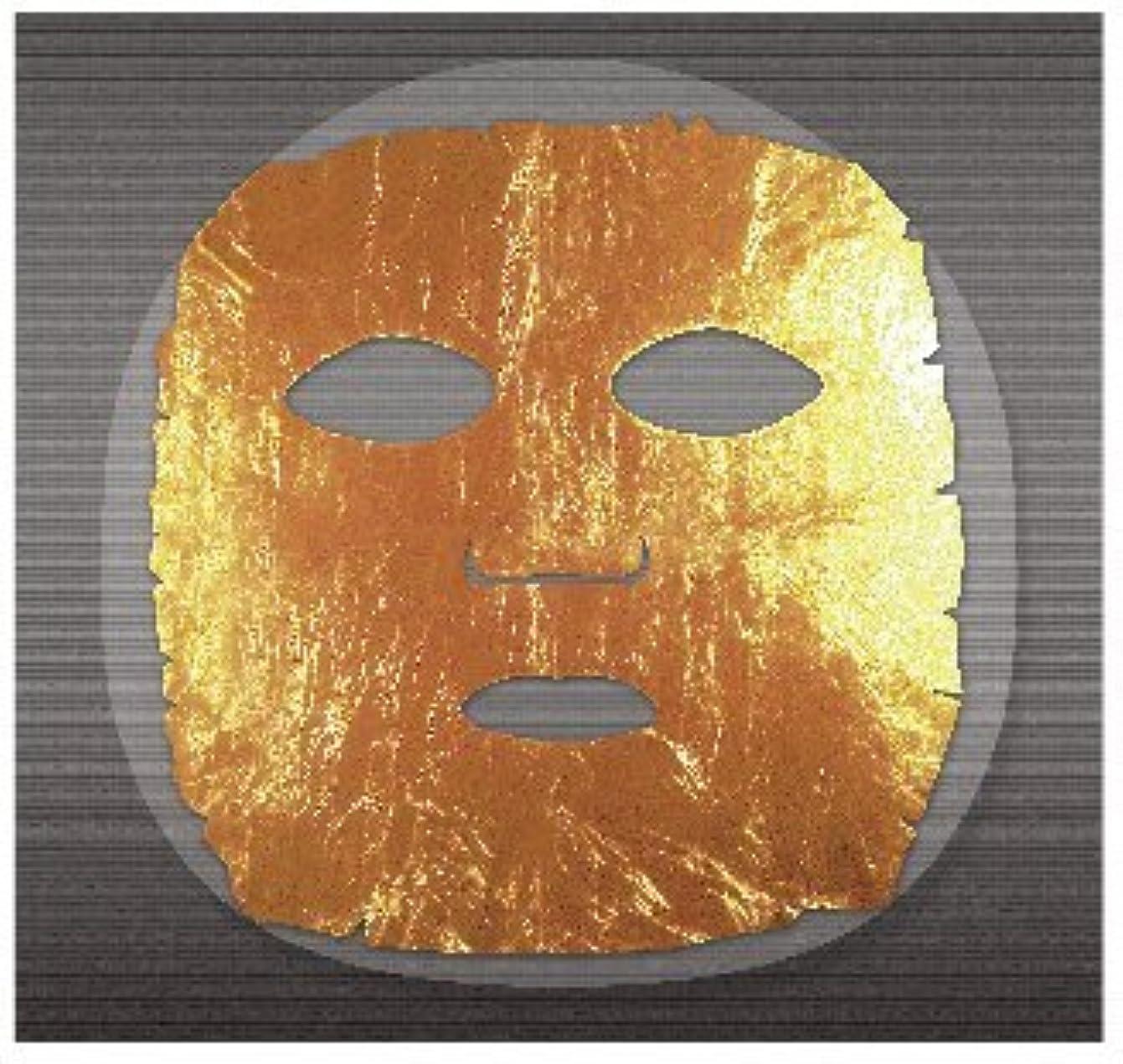 受益者ビーチ移動【金箔 美顔】ネフェルティ2 黄金フェイスシート【日本製】
