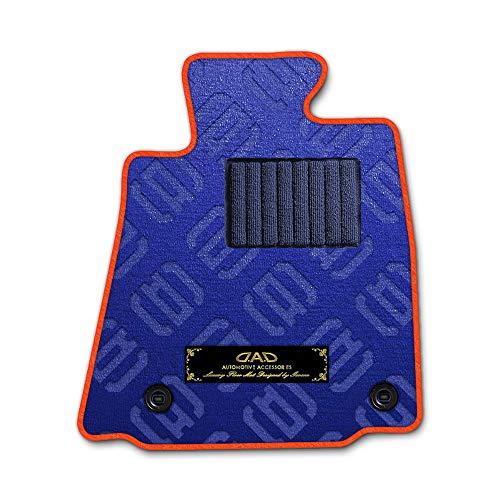 DAD ギャルソン D.A.D エグゼクティブ フロアマット MAZDA(マツダ)AZ-WAGON AZワゴン 型式 : MJ21S/22S 1台分 GARSON モノグラムデザインブルー/オーバーロック(ふちどり)カラー:オレンジ/刺繍:ゴールド/ヒール