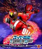 スーパー戦隊 V CINEMA&THE MOVIE Blu-ray(ゴーオンジャー編)