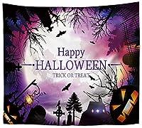 ND タペストリー ハロウィン イベント パーティー 黒猫 かぼちゃ 装飾 月 ホラー 魔女 ロゴ パンプキン モチーフ おしゃれ 大きい 絵 壁 インテリア 布 目隠し 背景布 インスタ映え グッズ 部屋 飾りつけ 家 オンライン 北欧 (デザイン5)