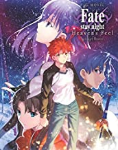 Fate Stay Night Heavens Feel: Presage Flower Blu-Ray Standard Edition [Edizione: Regno Unito] [Italia] [Blu-ray]