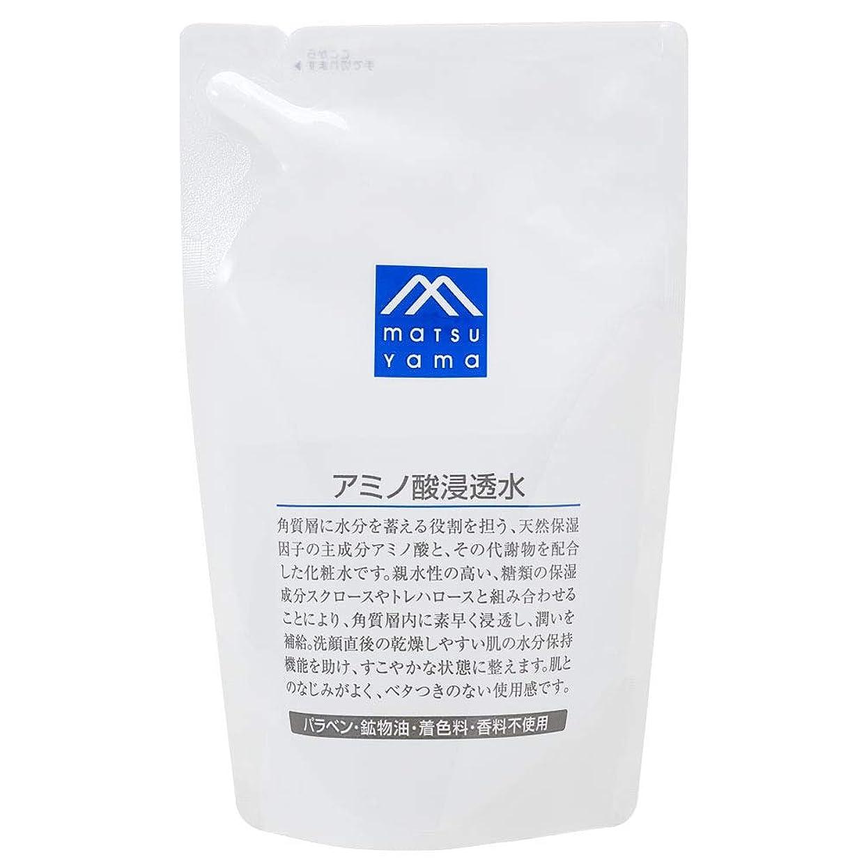 つばの油Mマーク(M-mark) アミノ酸浸透水 詰替用 化粧水 190mL