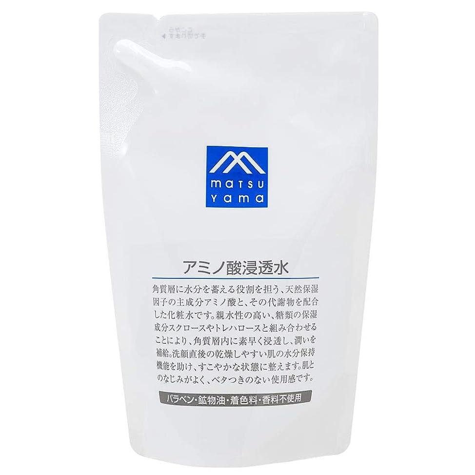驚くばかり評決ガチョウMマーク(M-mark) アミノ酸浸透水 詰替用 化粧水 190mL